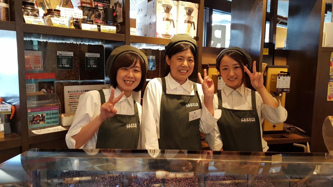 http://www.arab-coffee.co.jp/official/cardis/blog/yao/itemfiles/20171128_145219.jpg