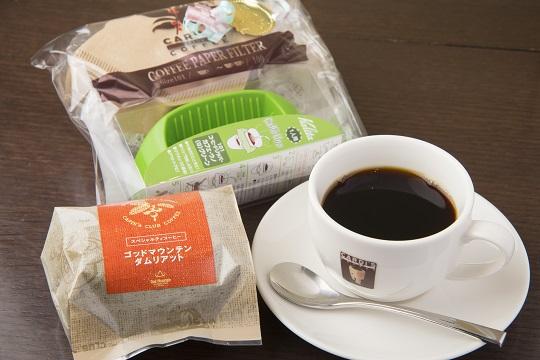 20_カルディーズクラブコーヒー_DSC6170.jpg